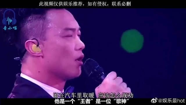 陈奕迅深情演唱《谢谢侬》,唱出洒脱人生观,瞬间圈粉无数