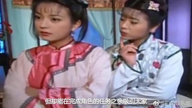 连陈凯歌都在夸颜卓灵,只看剧照都能被她的眼神秒到