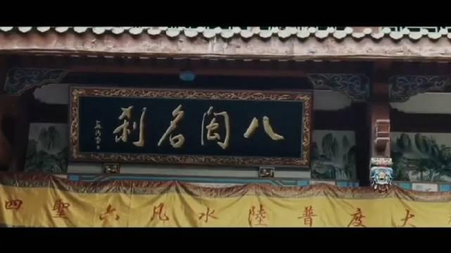西禅寺,名列福州五大禅林之一,为全国重点寺庙…………