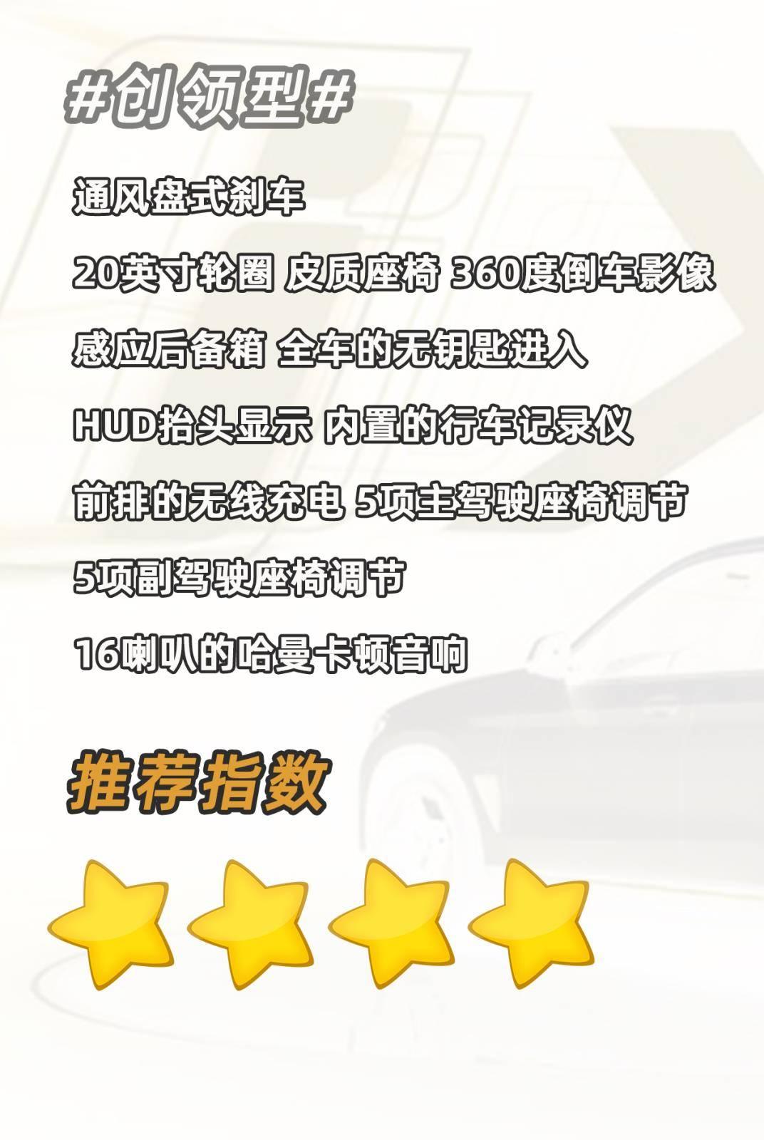 宝马ix3购车手册:首推入门领先型版本,续航高、配置齐全