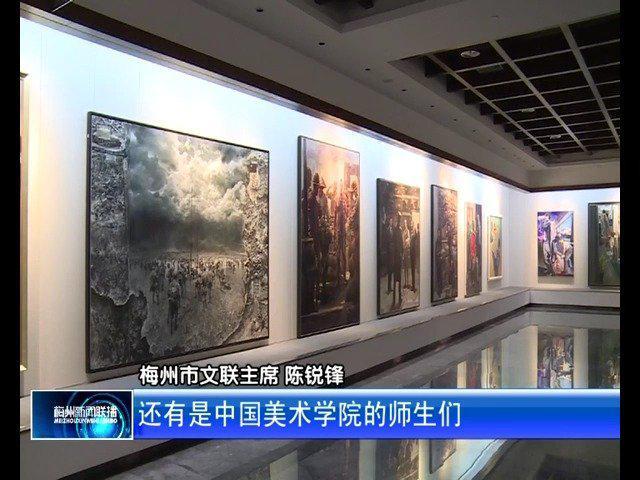 先睹为快!林风眠大师真迹、国内顶尖美术家精品汇聚梅州