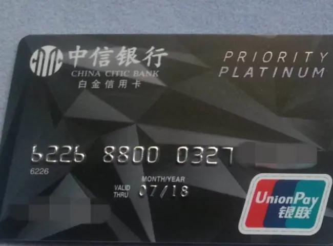 """一样是银行卡,""""储蓄卡""""和""""借记卡""""有什么区别?很多人不知道"""