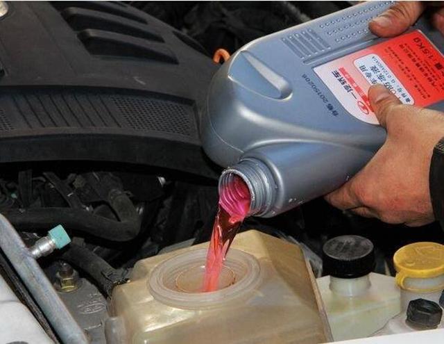 防冻液和冷却液有什么区别?夏天需要换防冻液吗?