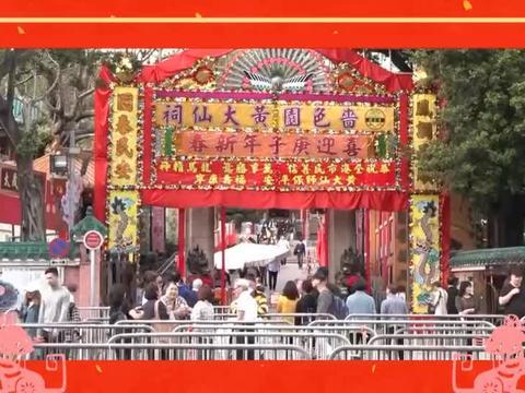年过80的黄夏蕙现身黄大仙祠,为香港祈福,这造型真大胆