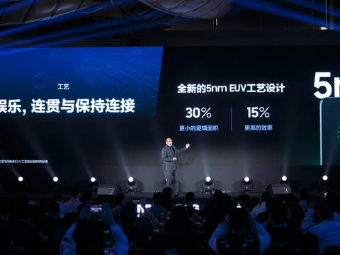 三星Exynos 1080采用了ARM最新Cortex-A78和Mai-G78架构