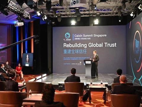 同盾科技马骏驱出席财新峰会:知识叠加推动未来人类进步