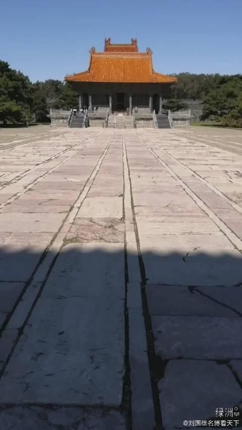 关外最大规模、保护最好的清朝陵墓之一——清昭陵……