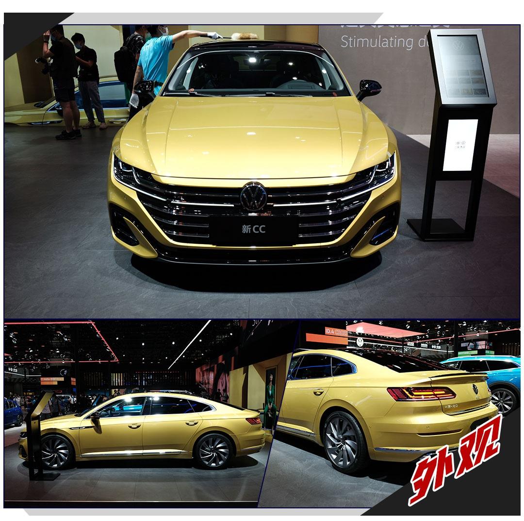 堪称最美大众车,新款大众CC亮相广州车展