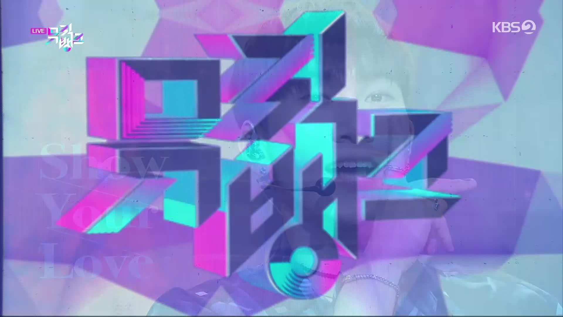 BTS NO.1 201120 KBS Music Bank D1直播室正在直播中…………