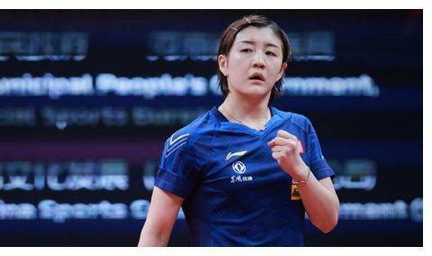 陈梦4-2战胜加藤美优,晋级2020年国际乒联总决赛女单8强