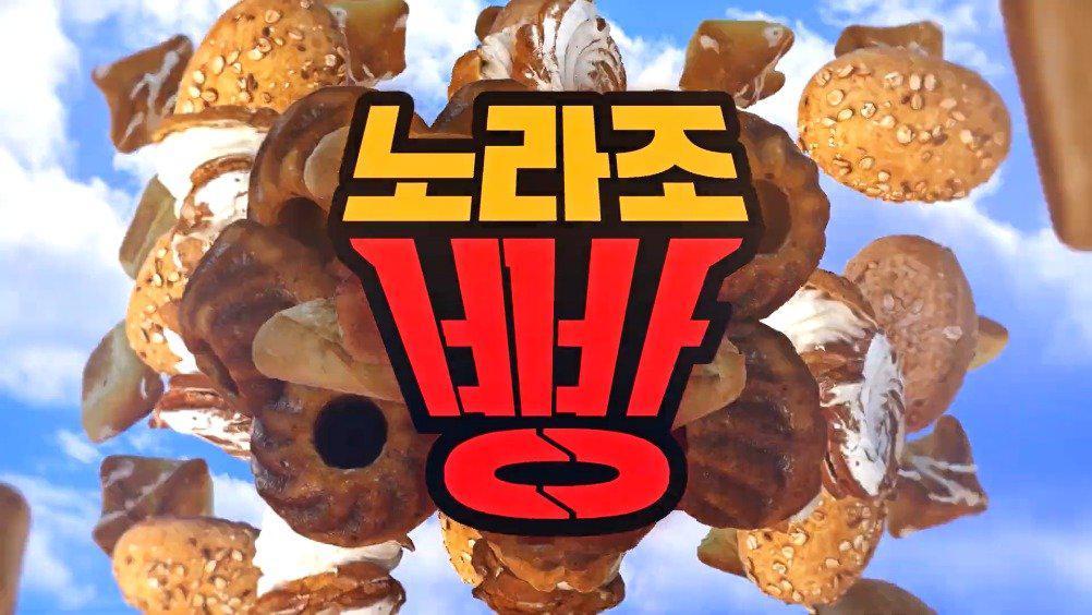 将在今日(20日)的KBS音乐节目《音乐银行》中呈现初舞台