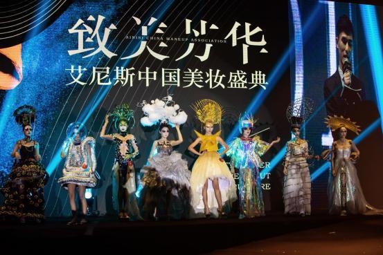 """美妆教育界的""""长江商学院"""",艾尼斯刷新美妆教育未来"""