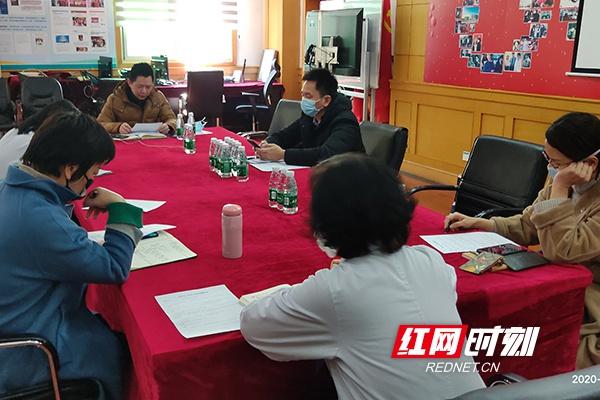 中信湘雅:充分发挥体制灵活优势 把党建与医院经营管理有机融合