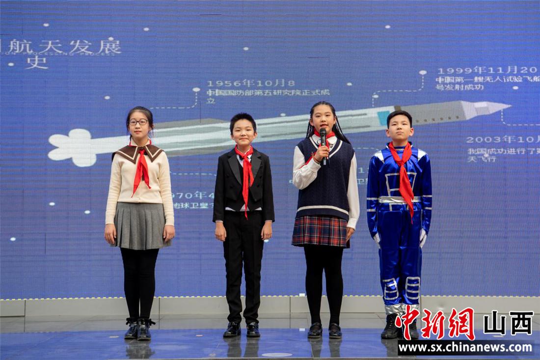 太原市青年路小学班举办《航天梦·中国梦》主题校会