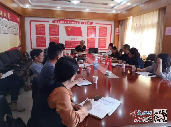 贵溪市市场监督管理局召开第一内审网格区座谈会(图)