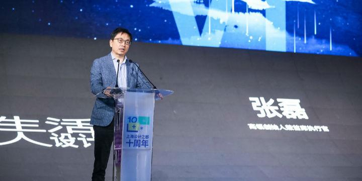 继西湖大学、AI学院之后  高瓴张磊拟在上海创办设计创新学院