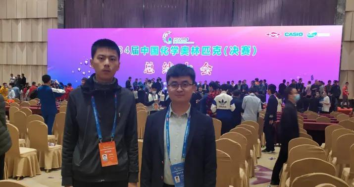 临沂一中张秀滨同学夺化学奥赛金牌,已签约保送北京大学
