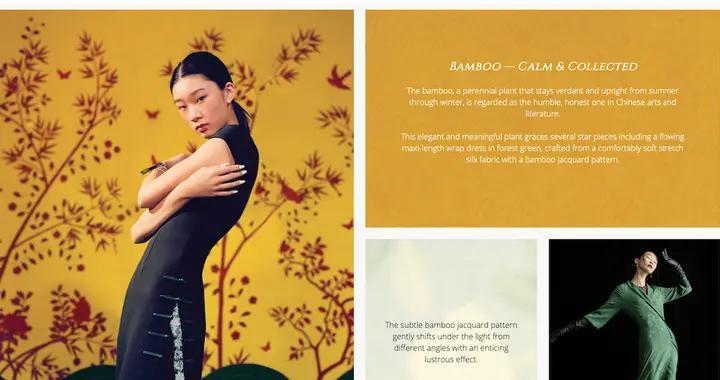 """上任不足一年,""""上海滩""""品牌创意总监邓爱嘉宣布离职"""