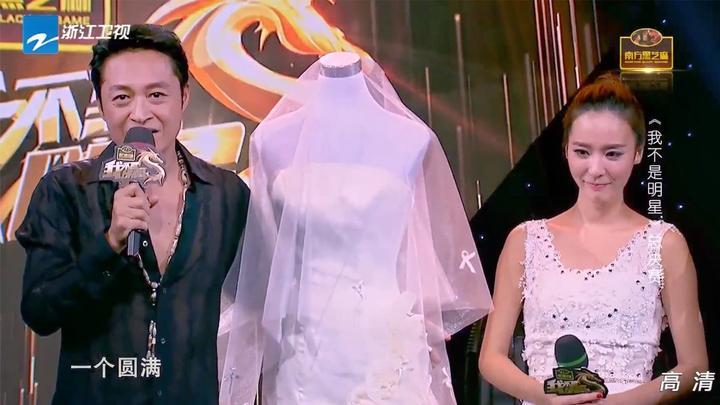 我不是明星:吴佳尼心爱的婚纱出现舞台,佳尼感动落泪这是份承诺
