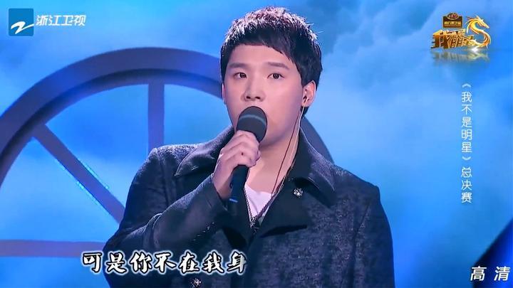 我不是明星:超级丹林丹助阵李永波儿子,李根暖心开唱《父亲》