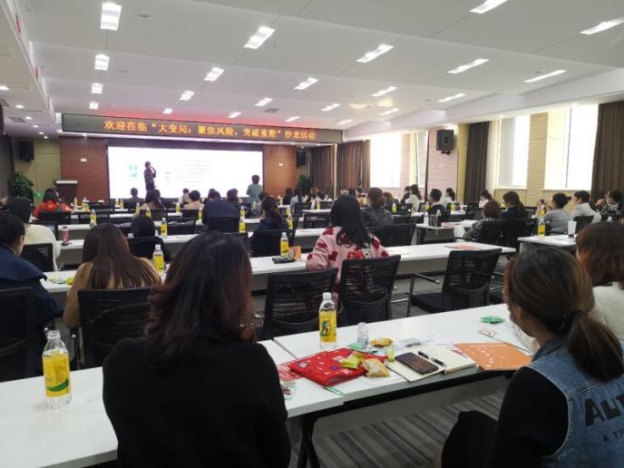 HRWORK思享汇武汉站:聚焦人力资源管理风险,解读企业生存发展之道