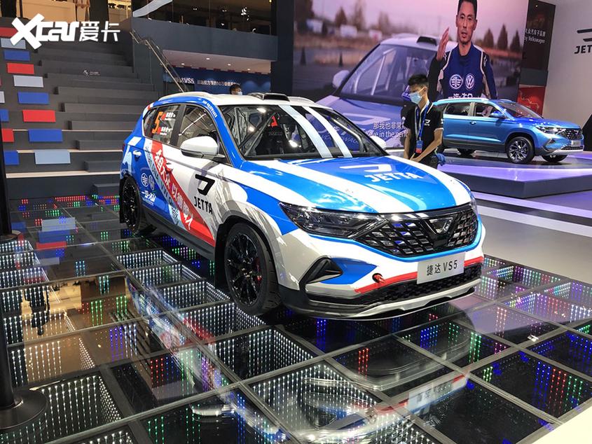 2020广州车展 捷达VS5改装版正式亮相