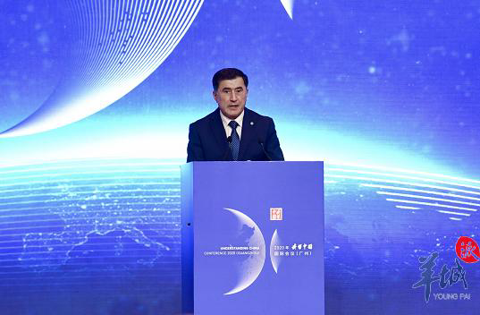 读懂中国|上海合作组织秘书长诺罗夫:广东在中国经济发展中占有特殊位置