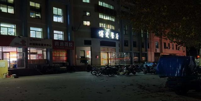 碧云天,梧桐叶——我在青岛农业大学的秋天