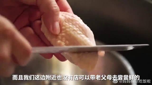 一道外面上百的三汁焖锅,在家三十自己做!