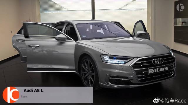 视频:2021 Audi A8 Long-内部,外部和声音