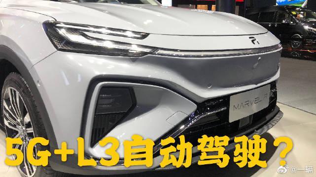 视频:上汽R品牌是脱胎于荣威的全新纯电动车高端品牌……
