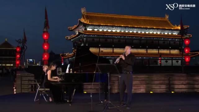 云上国宝音乐会:《单簧管随想曲》陕北民歌风格