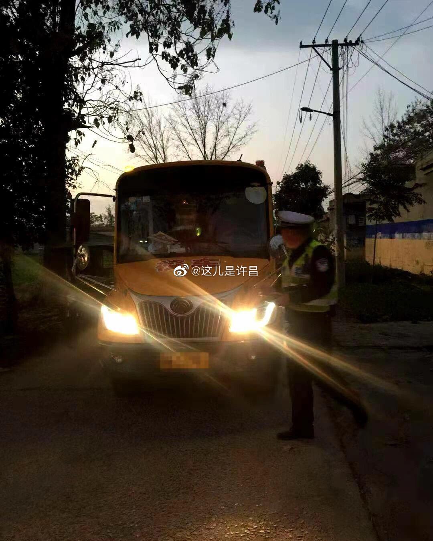 禹州一校车司机醉驾载学生上学途中被查