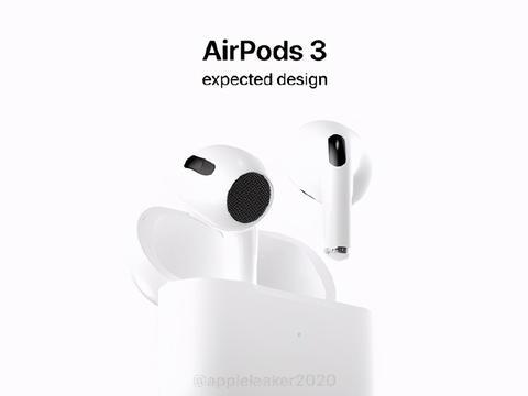 AirPods 3曝光!外观设计更加统一,戴着还会舒服吗?