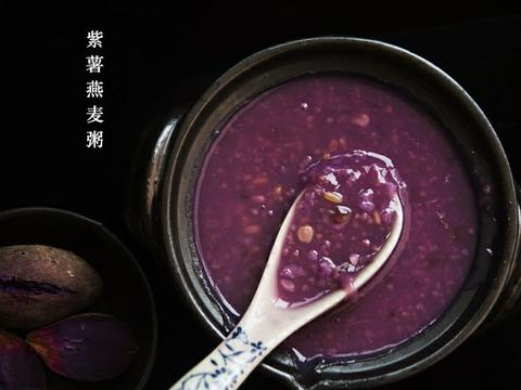 美食精选:杂蔬丸子、土豆炖豆角、凉拌手撕平菇、紫薯燕麦米粥