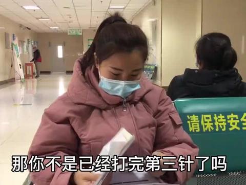 妹妹突发性耳聋不见好,新红陪着继续做CT检查,结果哭笑不得!
