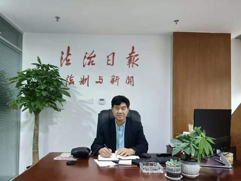 """《法制日报》""""法制与新闻""""豫北运营中心落户河南鹤壁"""