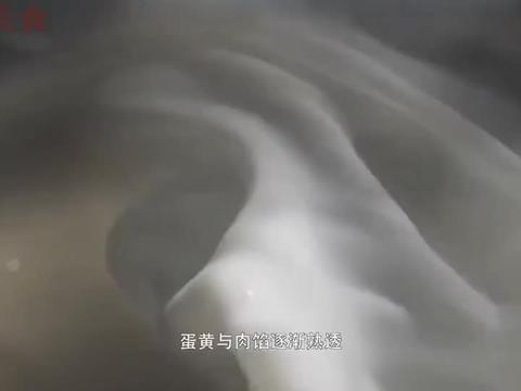 舌尖上的中国;非遗美食南平顺昌灌蛋, 营养丰富,肥而不腻