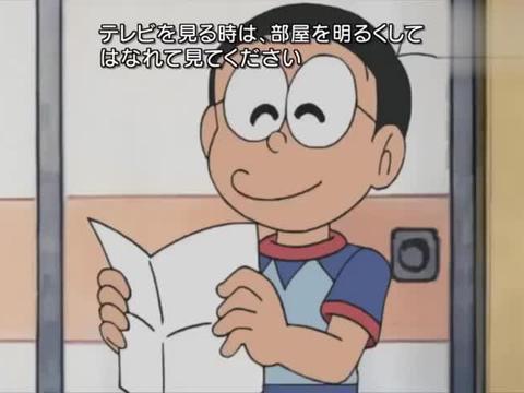 哆啦A梦:大雄的宝藏丢了,还好有扫描仪,分分钟探出宝物位置!