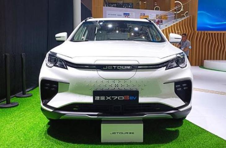 """首款纯电动车型亮相,奇瑞捷途""""旅行+""""再上新台阶"""