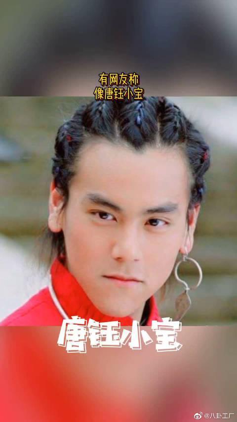 原来还留过黑长直造型,竟然有点神似彭于晏的唐钰小宝!