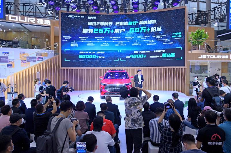 2020广州车展:奇瑞捷途X70 PLUS酷炫来袭!网友:想不爱都难
