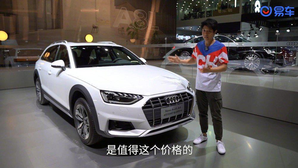 视频:全新改款奥迪A4 allroad quattro 广州车展静态体验