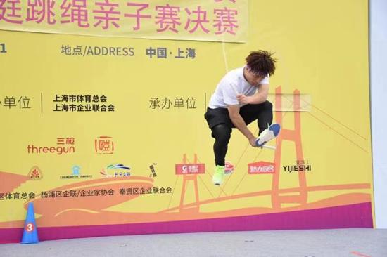 第六届上海跳绳大师赛总决赛落幕
