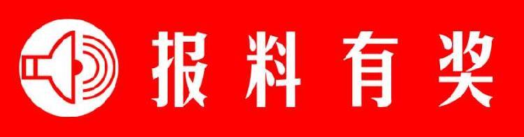 这家鱼庄使用的消毒筷子 抽检不符合食品安全国家标准