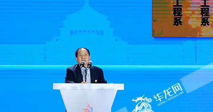 关注英才大会|上海交通大学校长林忠钦:合作中把办学理念与重庆发展紧密相