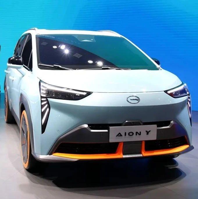 新车驾到 | 静态解析埃安Y 科幻时尚的小型纯电SUV