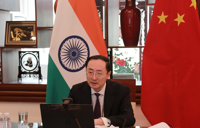 中国驻印度大使孙卫东:中印不要走猜忌消耗的歪路