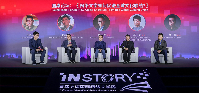 """海外写手""""逐梦""""新职业:中国网络文学推动全球多元文化交流"""