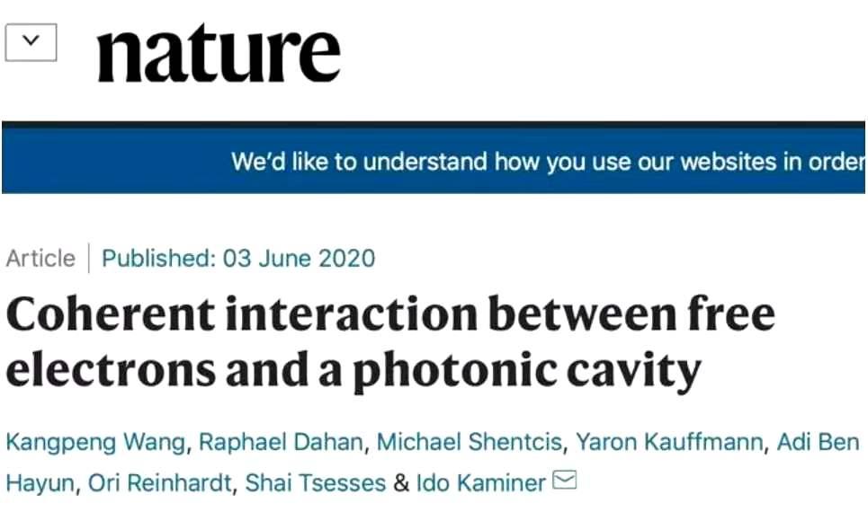 量子领域重大突破!量子显微镜可观察纳米材料捕光过程